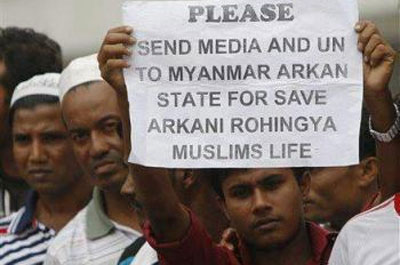 http://www.thenewstribe.com/2012/07/20/rohingya-other-muslim-communities-under-attack-in-myanmar-burma-amnesty-international/#.UDfsh_WDqFk