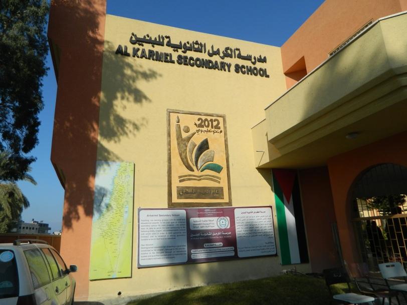 Lycée Al Karmel à Gaza