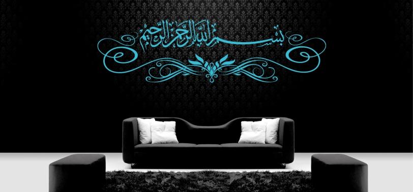 Le sticker préféré de Salam'Stick