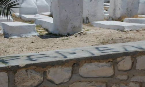 Source : http://www.huffingtonpost.fr/2013/05/19/video-amina-femen-tunisienne-arretee-pendant-emeute-kairouan_n_3303445.html