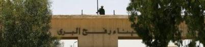 Terminal de Rafah