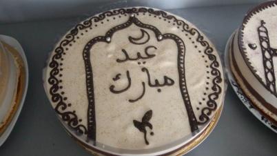 Et les jolis bavarois de Hal'Awat Gourmandises