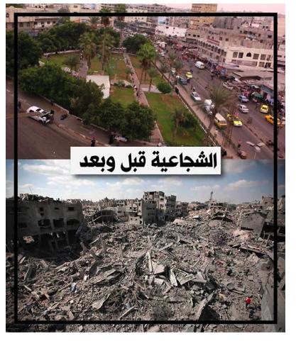 Shujayaia : avant et après - Rasha Hilwi رشا حلوة @Jafrasha