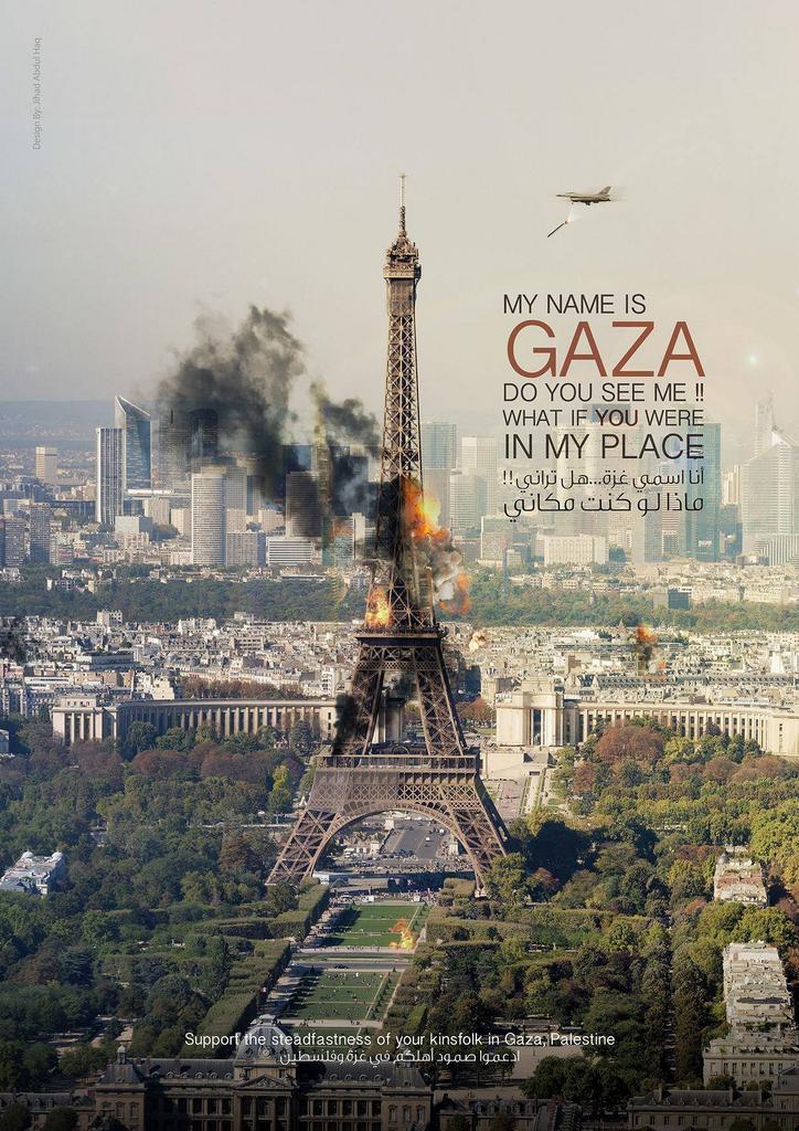 My name is Gaza