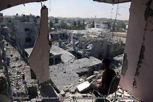 Gaza détruite