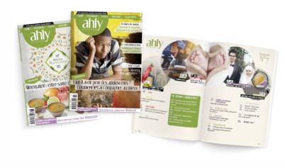 A quoi ressemble Ahly Magazine ?