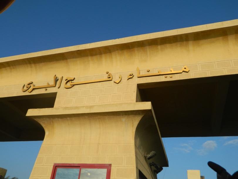 Au Terminal de Rafah
