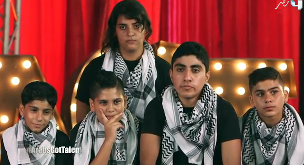 Le petit groupe palestinien
