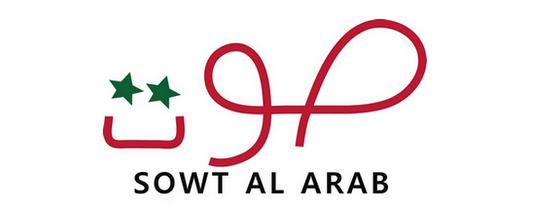 Sowt Al Arab : média sur le monde arabe créé par des étudiants