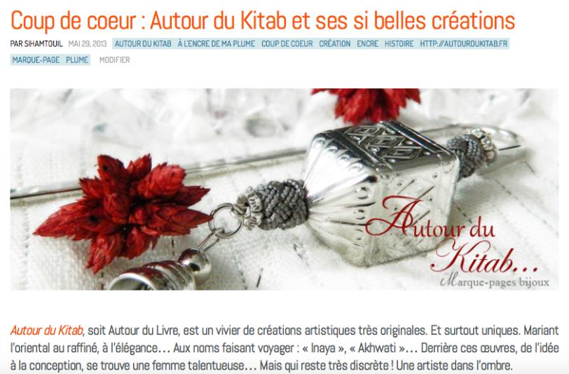 La boutique Autour du Kitab de nouveau ouverte !