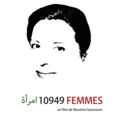 """20/06/2016 - """"10949 femmes"""" : la lutte de Nassima Hablal pour l'Algérie indépendante"""