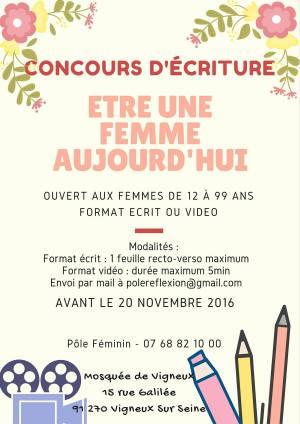 #Concours d'écriture et vidéo à la Mosquée de Vigneux sur Seine !