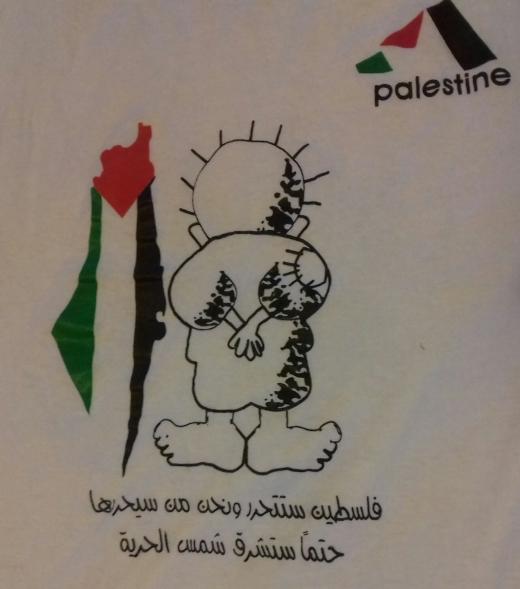 17/04/2017 - Une grève de la faim pour dénoncer l'apartheid israélien